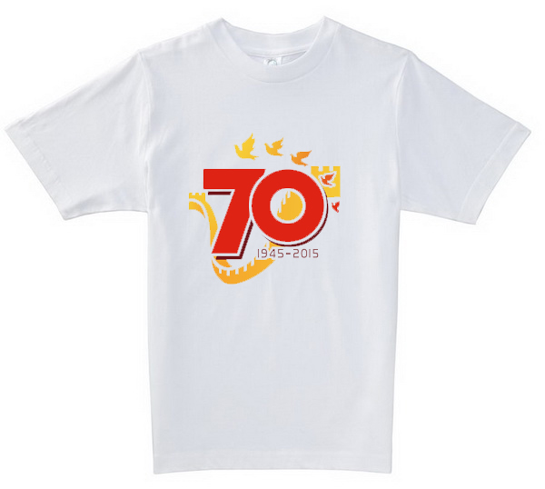 反法西斯戰爭勝利70周年紀念活動文化T恤衫定制活動標識