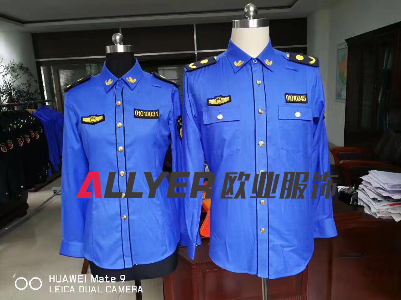城管制服衬衣长袖款式