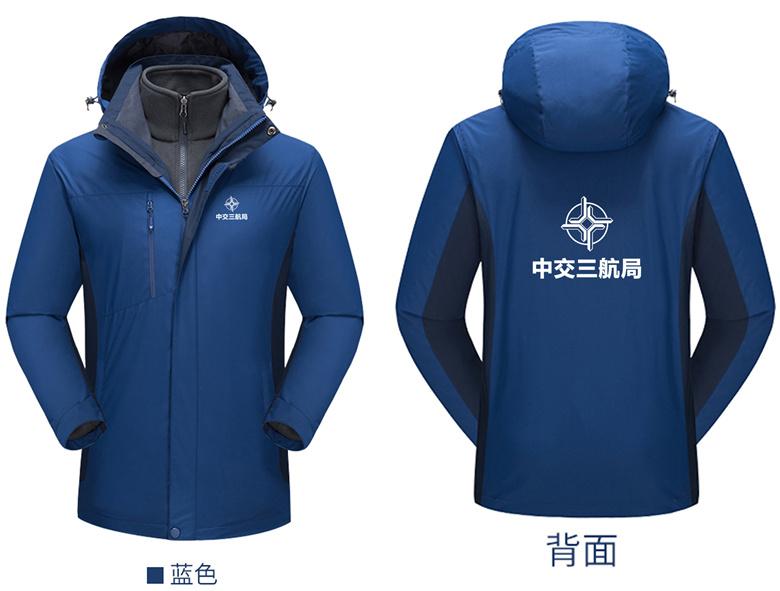 中交三航局冬季乐动投注平台款式