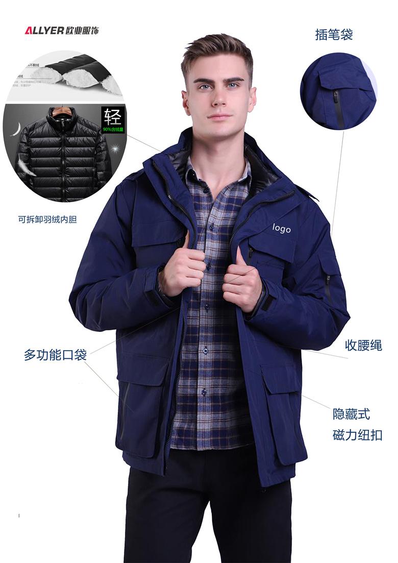 冬装乐动投注平台-高档羽绒内胆冲锋衣款式