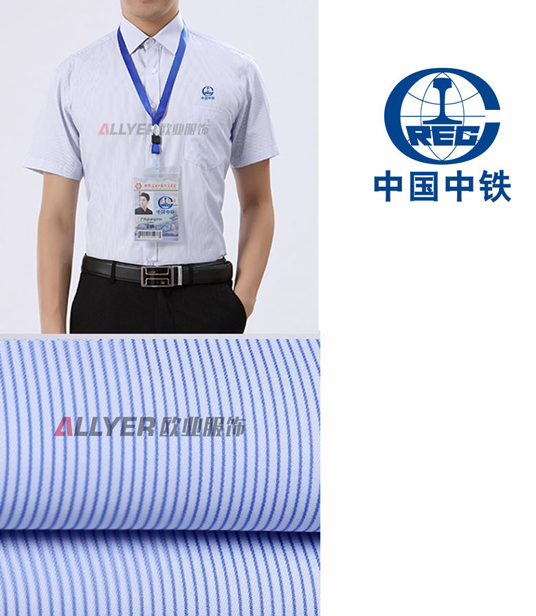 中国中铁隧道某项目部项目经理夏季衬衫乐动投注平台款式