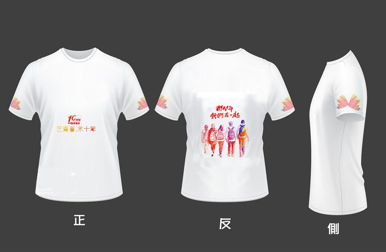 T恤衫定制-广告衫-文化衫印字