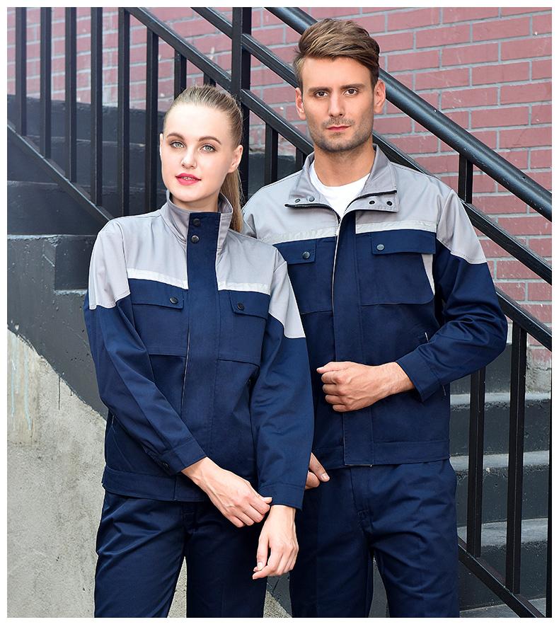 灰色拼蓝色 秋季乐动投注平台定制企业工装长袖套装-欧业服饰