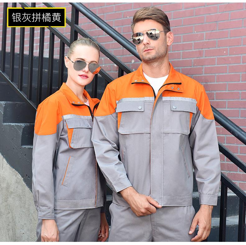 橘色-桔色乐动投注平台 灰色工装 工厂乐动投注平台定制订做
