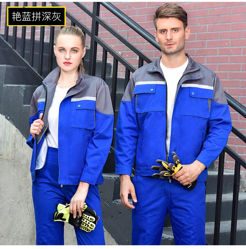 宝蓝色秋季乐动投注平台定制企业工装长袖套装-欧业服饰