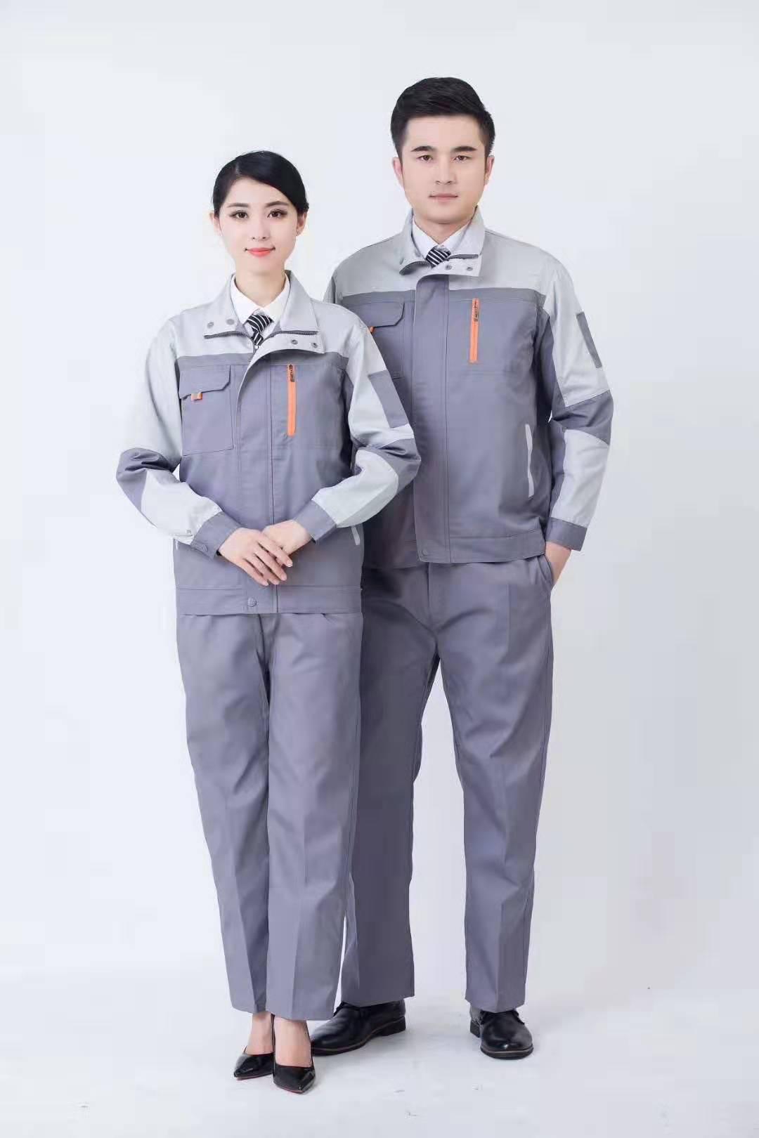 灰色乐动投注平台定做款式图片-欧业服饰